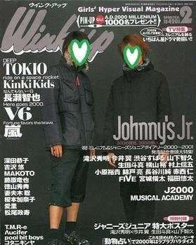 2000.2Winkup.jpg
